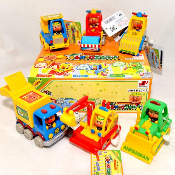麵包超人 工程玩具車 每台機關都不一樣喔 3歲以上 日本帶回