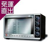 晶工牌 45L不鏽鋼旋風烤箱+贈抗菌雙面沾板T-800(三色隨機出貨)JK-7450【免運直出】
