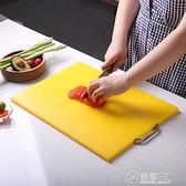 雙槍PE砧板切板防霉加厚切菜板廚房家用塑料案板長方形刀板 電購3C
