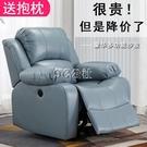 太空頭等功能沙發真皮豪華艙布藝電動旋轉坐躺按摩美甲單人沙發椅快速出貨