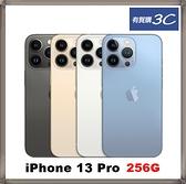 ~~預購~~ iPhone 13 Pro 6.1吋 (256G) 預購請勿選擇超商付款