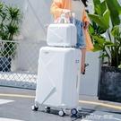 行李箱網紅ins20寸小型學生萬向輪旅行箱子母箱男女潮拉桿箱24寸 樂活生活館
