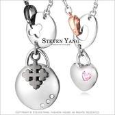 情侶項鍊 對鍊STEVEN YANG正白K飾 項鍊「愛戀百分百」愛心 鋯石*單個價格*