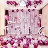 618好康鉅惠柱氣球浪漫結婚禮裝飾用品鋁膜汽球