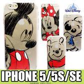 [專區兩件七折] iPhone 5 5s SE 迪士尼 透明 手機殼 手機套 採繪素描 米妮史迪奇維尼 卡通 保護殼