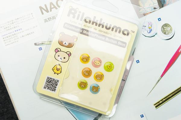 Home貼 iphone/ipad 拉拉熊 懶懶熊 豆豆貼【MQueen膜法女王】