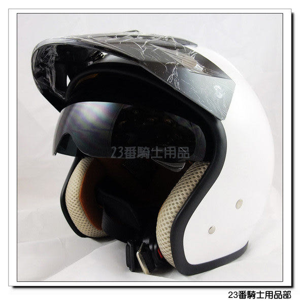 【ZEUS ZS 381C 素色款 白 復古帽 瑞獅 安全帽 】隱藏式遮陽鏡片、加贈原廠耐磨鏡片