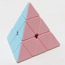 魔方 馬卡龍三角魔方 金字塔三階異形實色 兒童趣味智力動手腦益智玩具【快速出貨八折鉅惠】