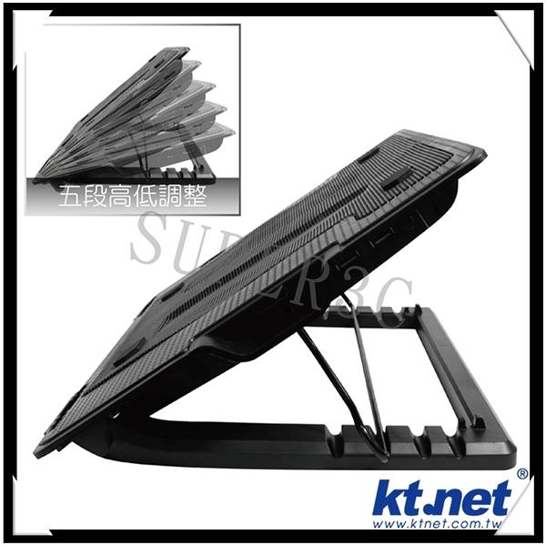 新竹【超人3C】 S607 五段升降式筆記型電腦散熱底座 雙USB介面與供電 可支撐9~17吋