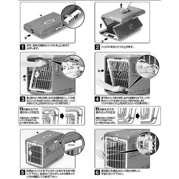 《48HR快速出貨》*KING*【含運】日本IRIS航空運輸籠FC-550 折疊運輸籠 (可摺疊式收納)寵物專用提籠