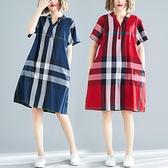中大尺碼洋裝 2021夏季新款大碼復古寬鬆格紋連身裙中長款藏肉遮肚格子裙女裝潮