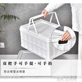多功能可摺疊手提收納箱籃帶蓋家用車載整理儲物特大儲存學生書箱 有緣生活館
