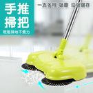 新一代懶人手推式掃把  輕鬆掃地不費力 ...