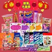 糖果 餅乾 零食 現貨 日本 進口 軟糖  棒棒糖 漢堡 口香糖 日本糖果 進口糖