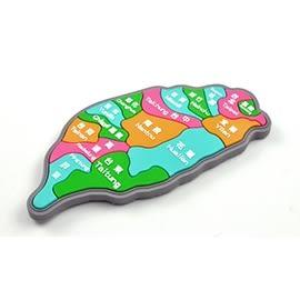 【收藏天地】台灣紀念品*PVC地圖系列冰箱貼-灰底
