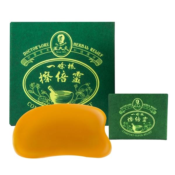 【王大夫一條根】一條根擦倍靈油膏 (50g)+(5g)+蜜蠟刮痧板