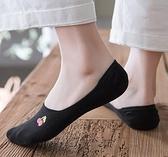 短襪 女士純棉船襪日系可愛少女短襪薄款透氣隱形防滑襪子春季【快速出貨八折下殺】