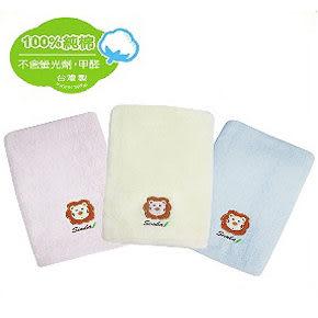 【奇買親子購物網】小獅王辛巴simba和風高級嬰兒快乾浴巾(藍/粉紅/黃色)