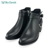 【Bo Derek 】環扣拉鍊低跟短靴-黑