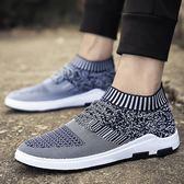 飛織運動鞋男鞋透氣網面板鞋韓版潮鞋男士跑步鞋 可哥鞋櫃