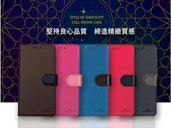 【星空紋系列】Realme 5 / 5 Pro / XT / X2 Pro 側掀可站立式 皮套 保護套 手機套 手機殼 保護殼