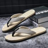 夾腳拖鞋時尚外穿拖鞋男夏韓版潮流防滑沙灘鞋【聚寶屋】