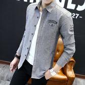 新款男士牛仔襯衫休閒青年修身長袖襯衣潮男牛仔上衣外套 AX159【衣好月圓】