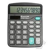 (中秋大放價)計算器太陽能多功能計算機12位財務會計學生辦公用品文具