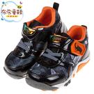 《布布童鞋》Moonstar日本Carr...