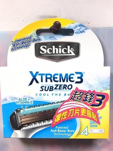 【舒適 Xtreme超鋒3刮鬍刀片(四片)】606550刮鬍刀片 刮鬍刀替換刀片【八八八】e網購