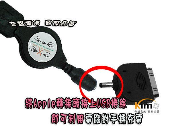 Apple 3G 3GS iPHONE iPod Shuffle Photo Video nano mini CABLE 充電線+轉接頭