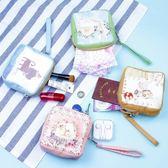 收納包大容量小方包可愛拉鏈袋月事裝M巾棉條姨媽巾收納包   蜜拉貝爾