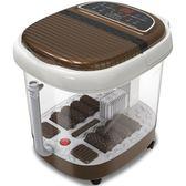 泰摩足浴盆全自動洗腳盆電動按摩加熱泡腳桶足療機 220VYTL·皇者榮耀3C