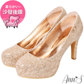 Ann'S絕美氣質-獨家訂製款bling蕾絲新娘跟鞋-玫瑰金