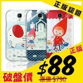 APPLE iphone5 se 5s SAMSUNG S4 Note2 小紅帽 Shinzi Katoh 加藤真治 手機殼 背蓋 MQueen膜法女王