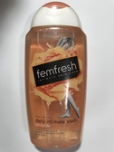 femfresh 淨嫩潔浴露 250ml 芳芯私密潔膚露-每日呵護(效期至2020.11.23)【淨妍美肌】