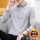 男士秋裝長袖T恤商務休閒韓版加絨翻領POLO衫冬季純棉純色保羅衫 小艾新品