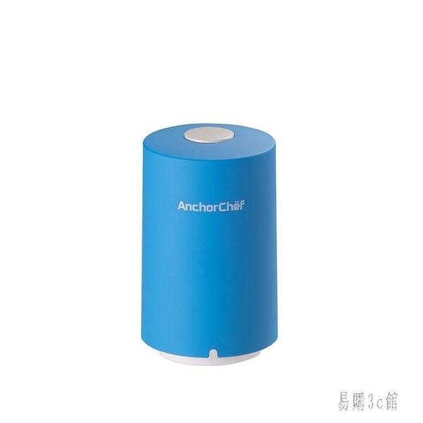迷你抽真空機多功能抽氣電動泵旅行壓縮袋收納袋真空泵 CJ1633『易購3c館』