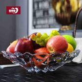青蘋果大號玻璃果盤客廳創意現代歐式水果盤子零食盤創意干果盤