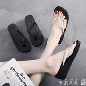 人字拖女夏時尚外穿涼拖鞋厚底坡跟防滑沙灘鞋百搭韓版潮 芊墨左岸