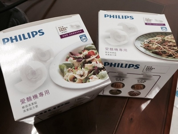 【超值組合】飛利浦 CL11049+CL11050 PHILIPS 全自動製麵條機專用模頭清潔組