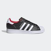 Adidas Superstar [FW6385] 男鞋 運動 休閒 慢跑 百搭 貝殼 基本 潮流 三葉草 愛迪達 黑白