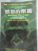 【書寶二手書T6/翻譯小說_GKF】憤怒的獸籠_史蒂芬‧懷斯, 李以彬