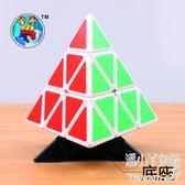 正品聖手金字塔三角形比賽專用異形魔方  Dhh6338【潘小丫女鞋】