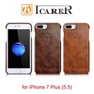 【默肯國際】ICARER 復古油蠟 iPhone 7 Plus (5.5)  金屬戰士 手工真皮保護套 手機殼 保護殼 皮背蓋