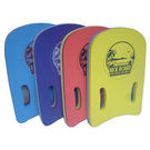 【玩樂一夏】三色浮板(顏色隨機出貨) B5002