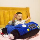 寶寶學座椅安全防摔防側翻嬰兒學坐沙發小汽車毛絨護腰靠背 全店88折特惠