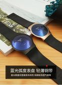 新款超薄手錶男6mm韓版學生潮男防水簡約潮流休閒個性藍光鋼 卡布奇诺
