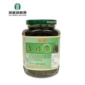 【埔里鎮農會 】香椿醬370g/罐