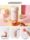 榨汁機 小熊榨汁機迷你小型便攜式家用多功能榨水果榨汁杯學生宿舍果汁機 晶彩 99免運